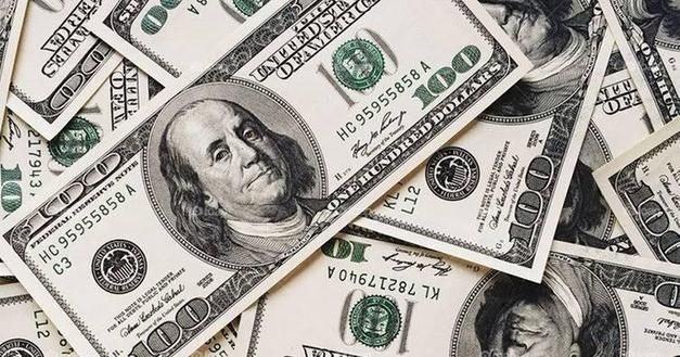 Merkez Bankası döviz rezervi ne kadar 2021